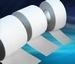 Sporttape Dream Tape 2,5cm x 10m, per rol